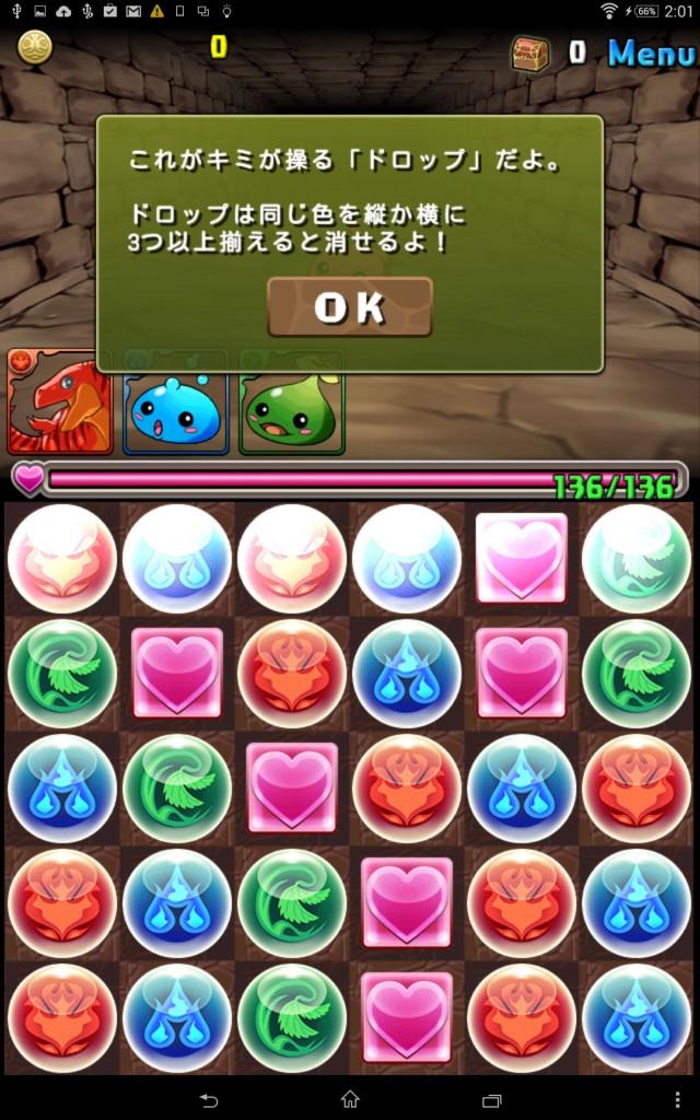 Screenshot_2014-09-05-02-01-14