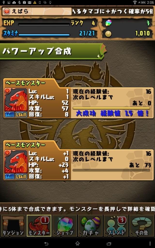 Screenshot_2014-09-05-02-06-33