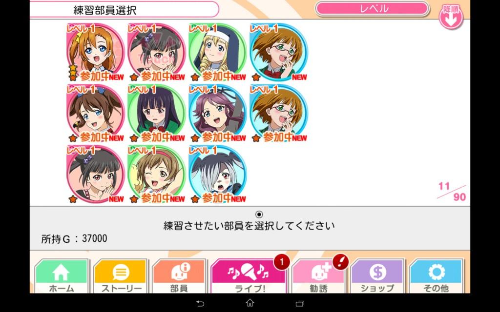 Screenshot_2014-09-05-02-20-38