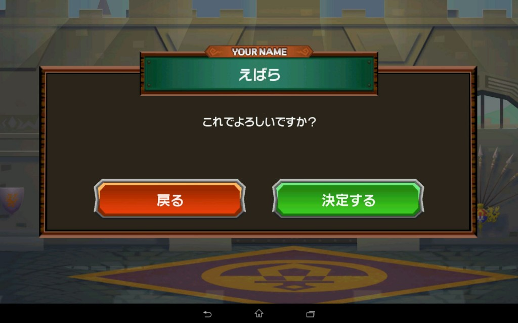 Screenshot_2014-09-05-10-14-04