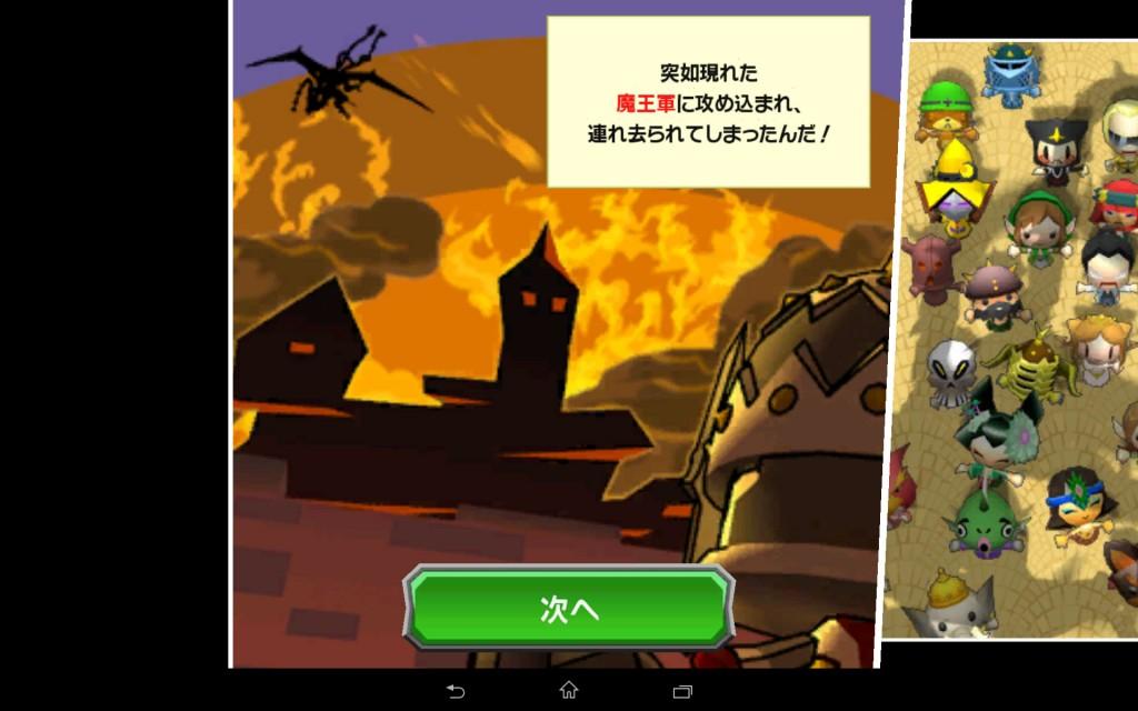 Screenshot_2014-09-05-10-15-34