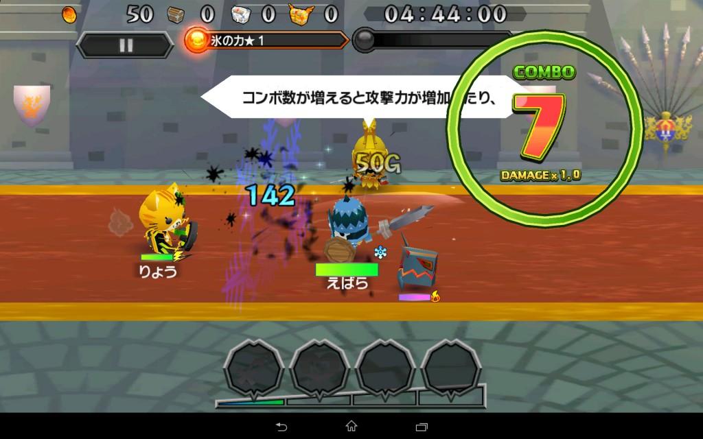 Screenshot_2014-09-05-10-20-01