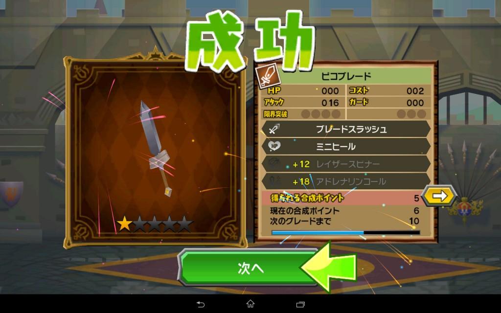 Screenshot_2014-09-05-10-22-00