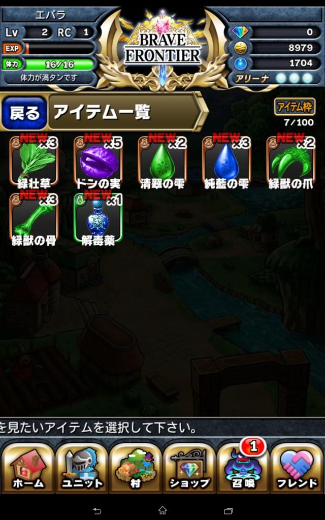 Screenshot_2014-09-06-13-43-30