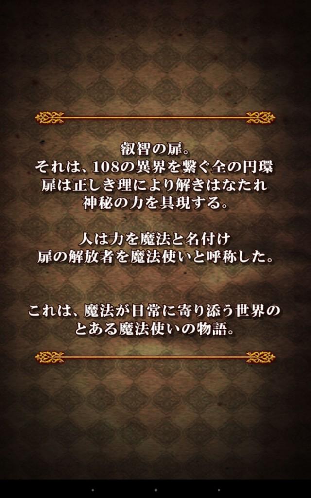 Screenshot_2014-09-06-18-29-16