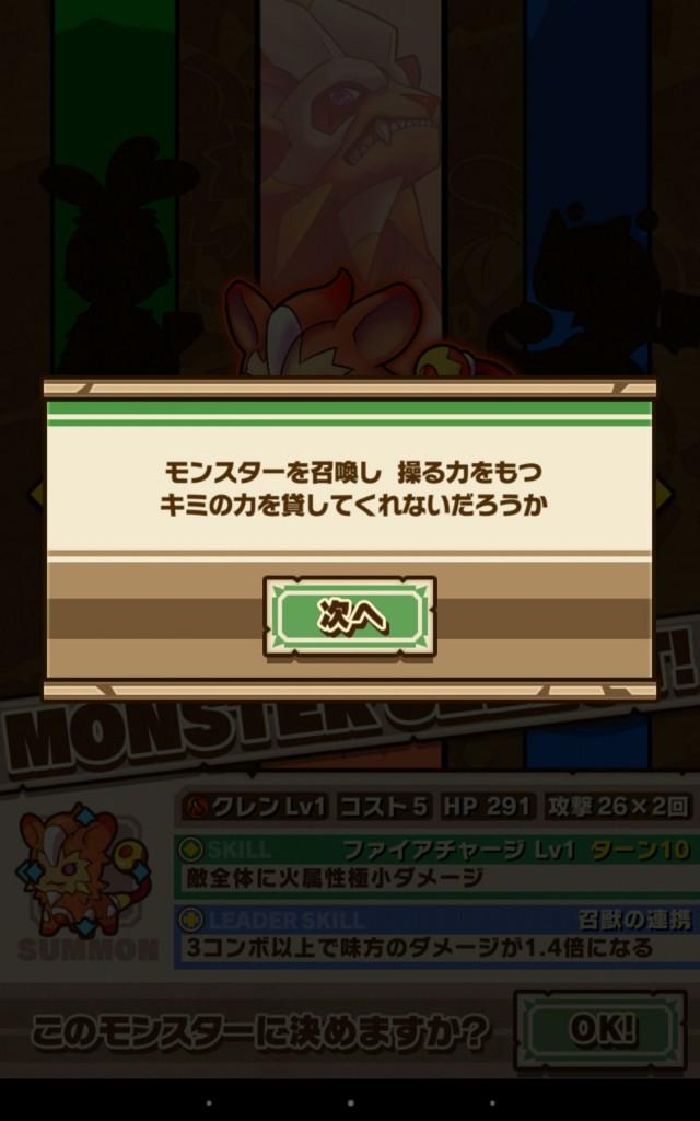 Screenshot_2014-09-07-02-46-39