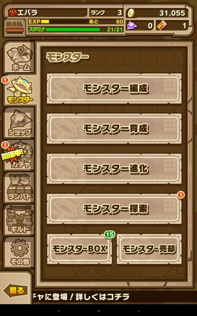 Screenshot_2014-09-07-02-53-54