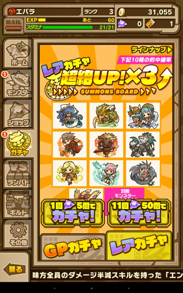 Screenshot_2014-09-07-02-54-43