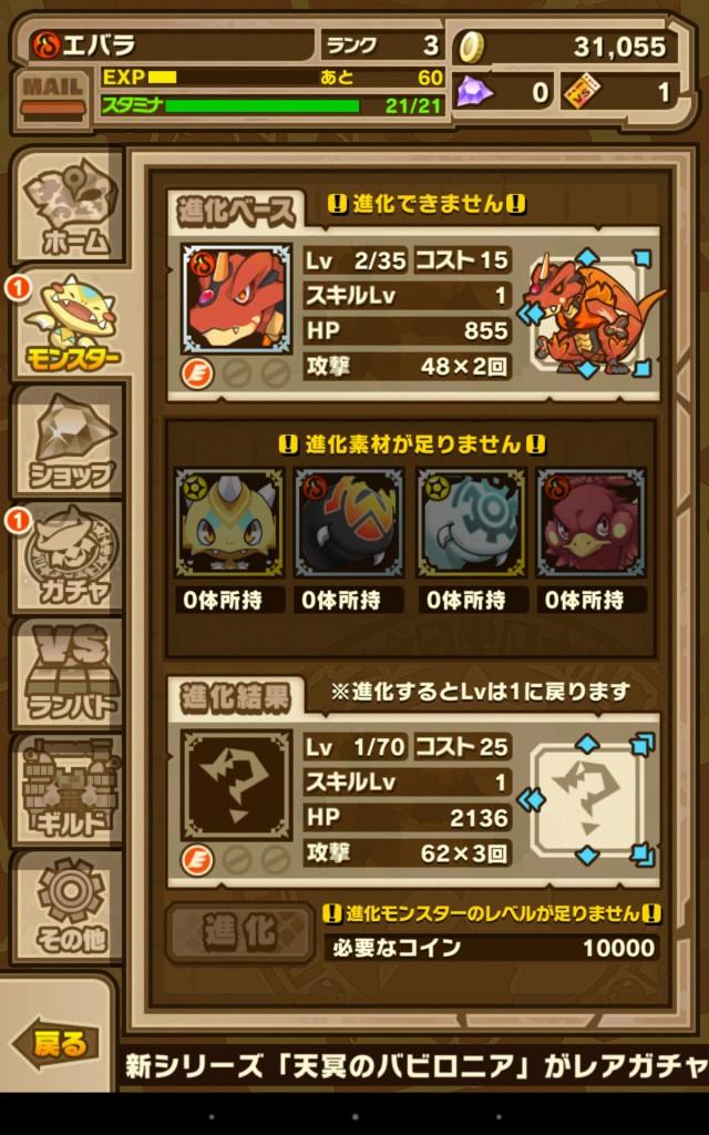Screenshot_2014-09-07-02-56-33