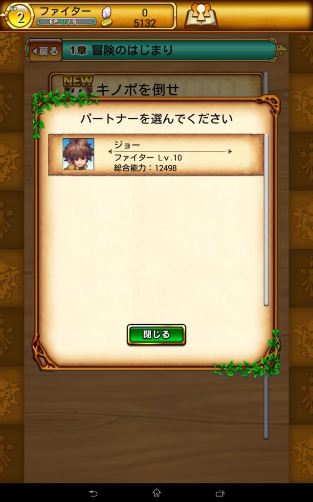Screenshot_2014-09-07-14-17-58