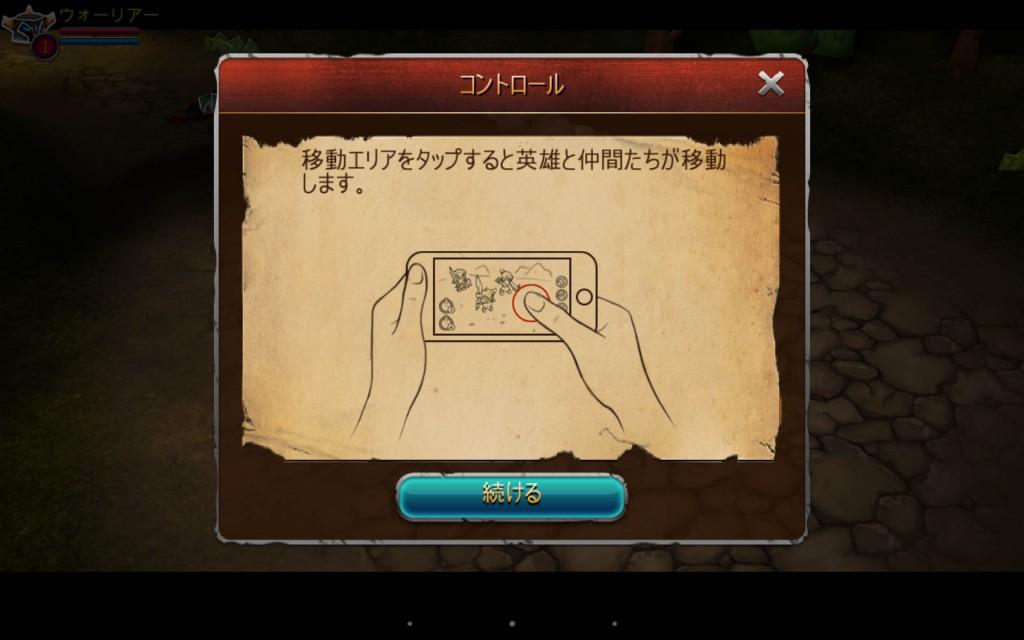 Screenshot_2014-09-15-20-53-29