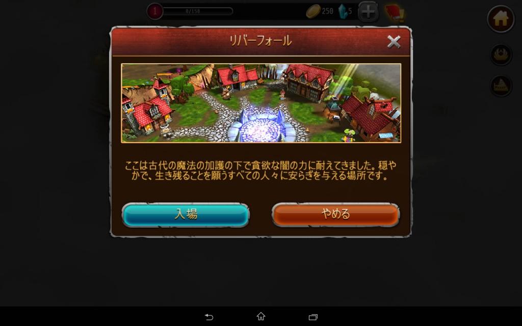 Screenshot_2014-09-15-20-58-02