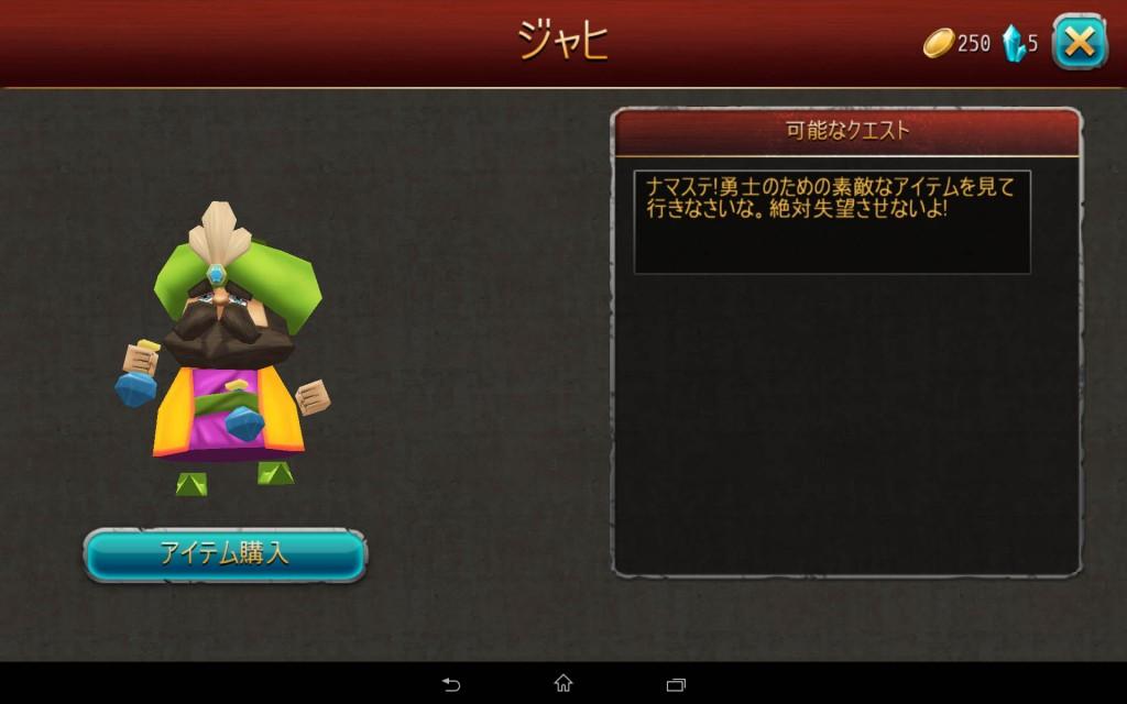 Screenshot_2014-09-15-20-58-18