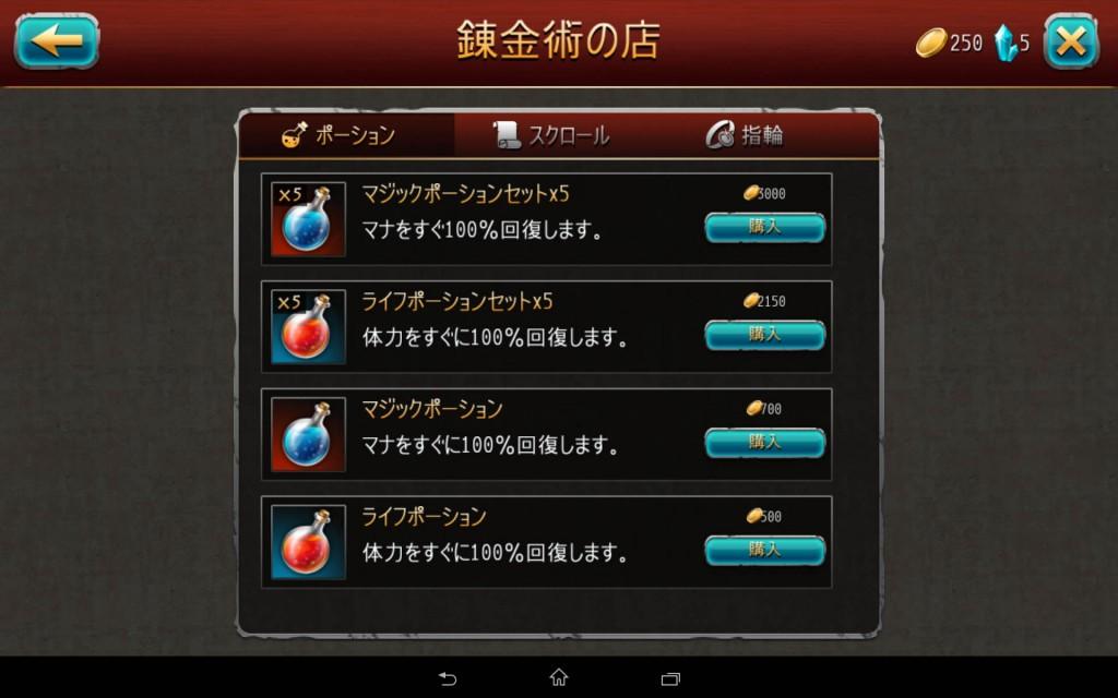 Screenshot_2014-09-15-20-58-23