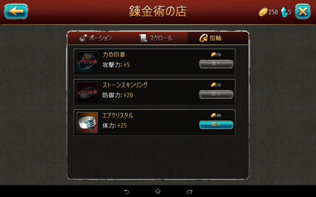 Screenshot_2014-09-15-20-58-33
