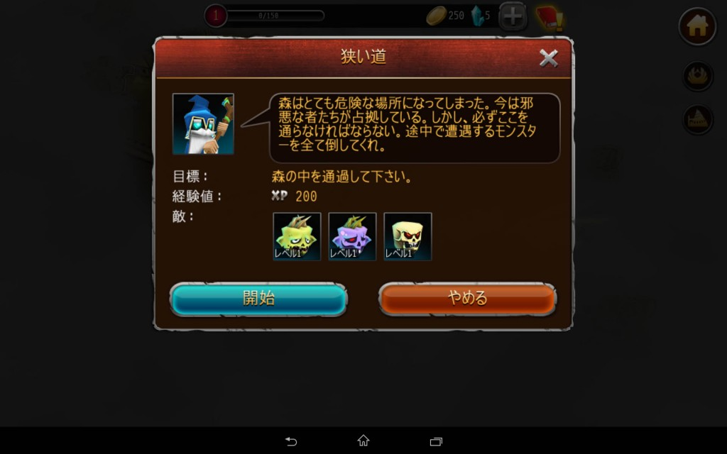 Screenshot_2014-09-15-20-59-13