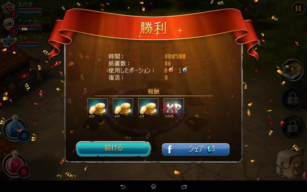 Screenshot_2014-09-15-21-04-33