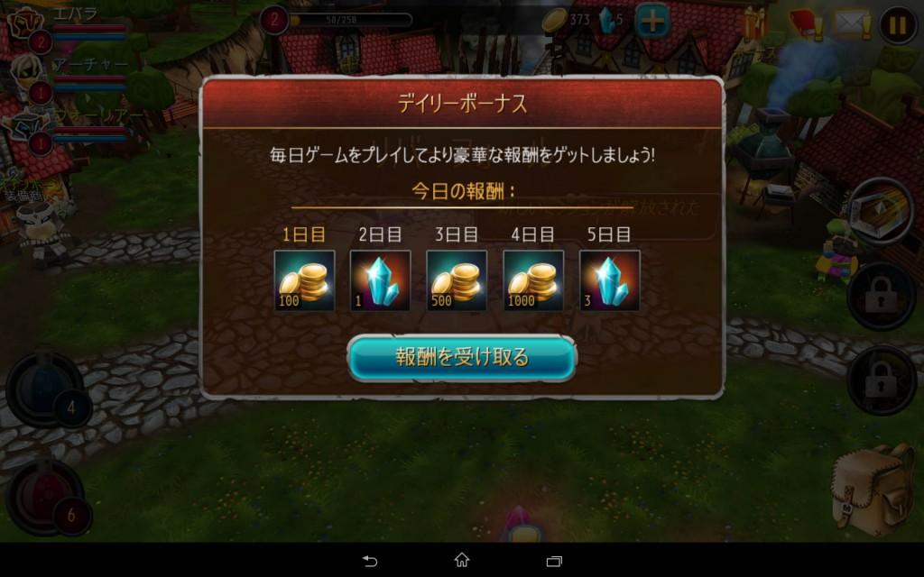 Screenshot_2014-09-15-21-04-49