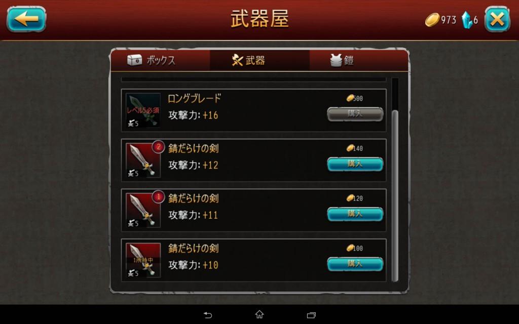 Screenshot_2014-09-15-21-05-38