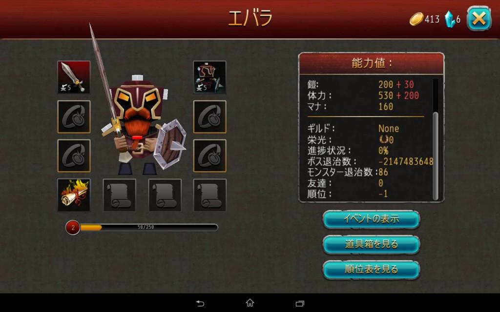 Screenshot_2014-09-15-21-06-20