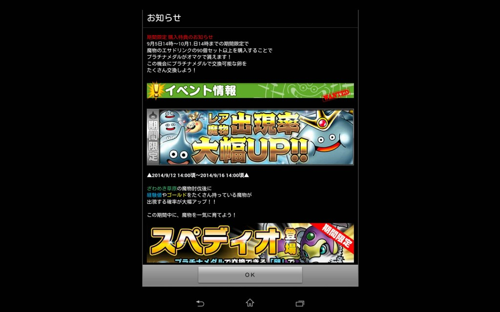 Screenshot_2014-09-16-02-13-57