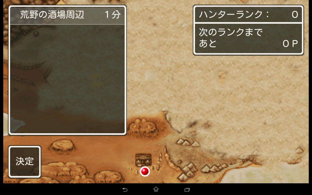 Screenshot_2014-09-16-02-16-20