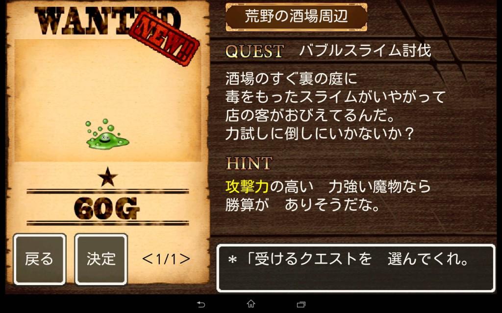 Screenshot_2014-09-16-02-16-25