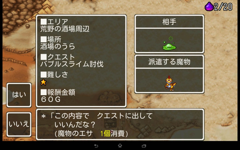 Screenshot_2014-09-16-02-16-53