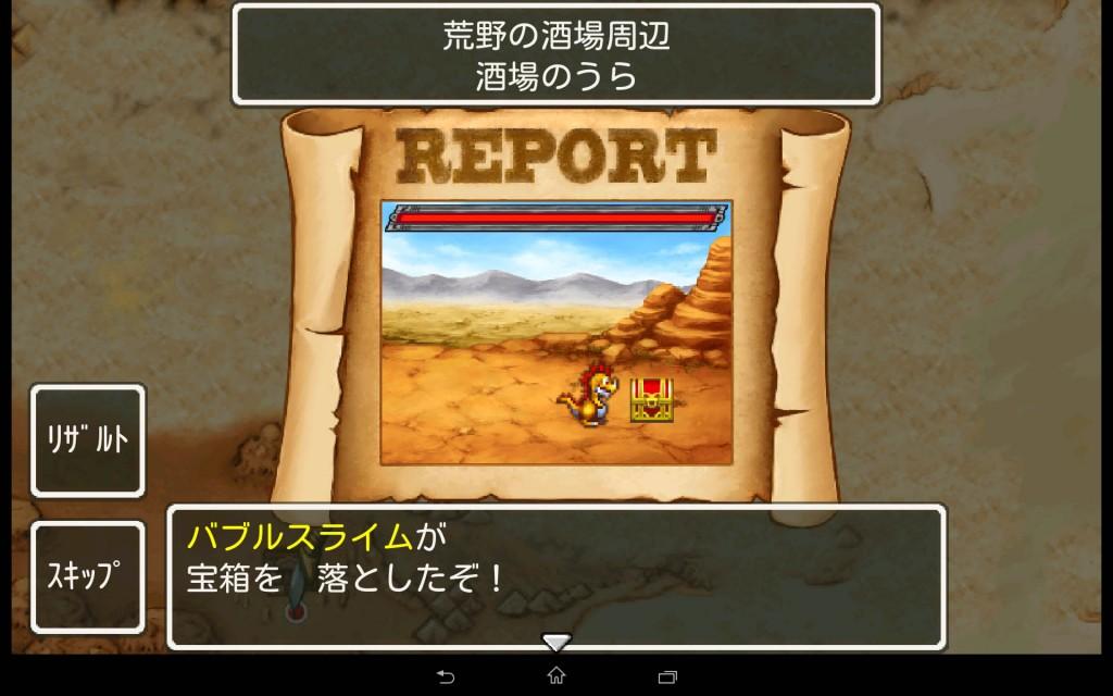 Screenshot_2014-09-16-02-18-03