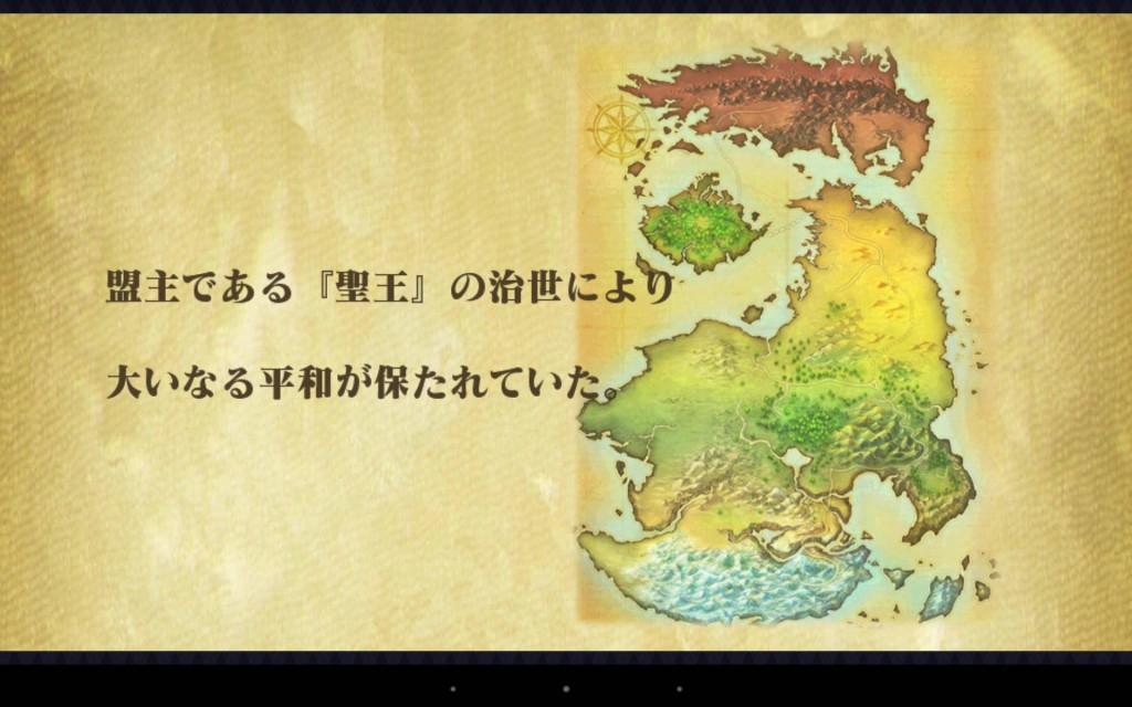 Screenshot_2014-09-17-01-12-19