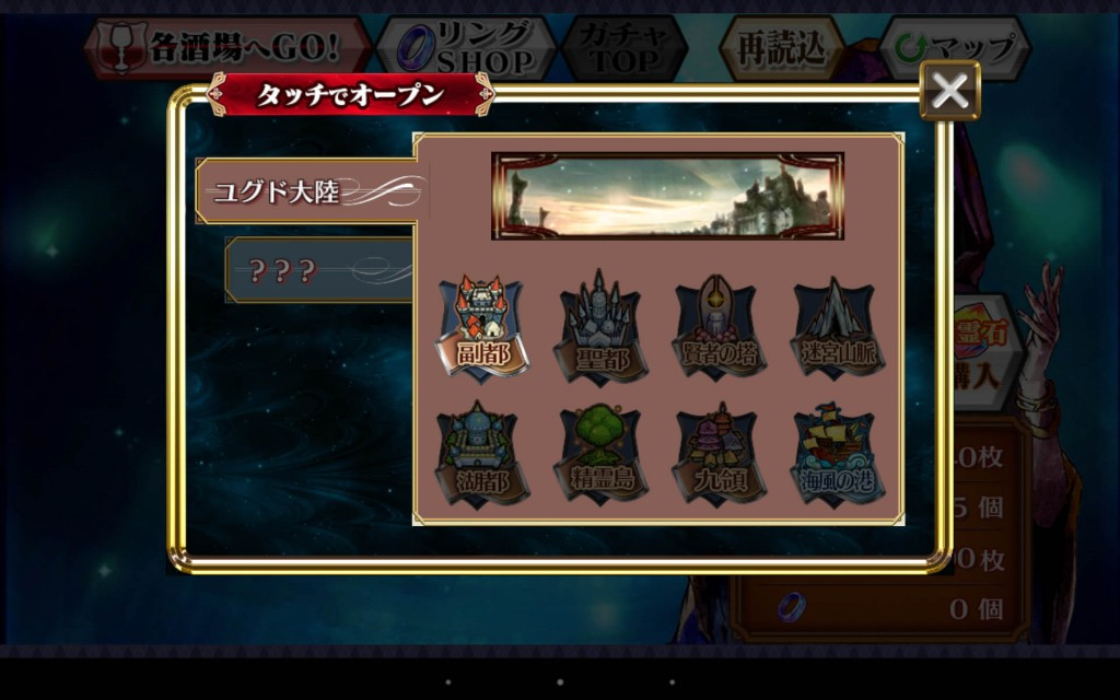 Screenshot_2014-09-17-01-31-10