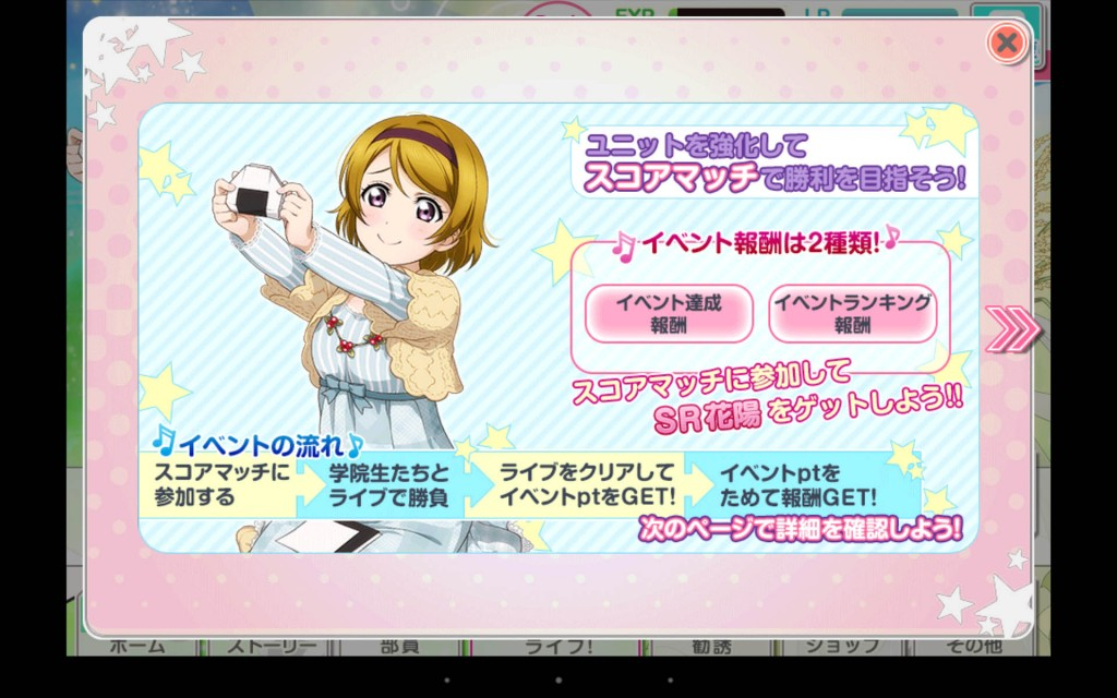 Screenshot_2014-10-05-19-16-25