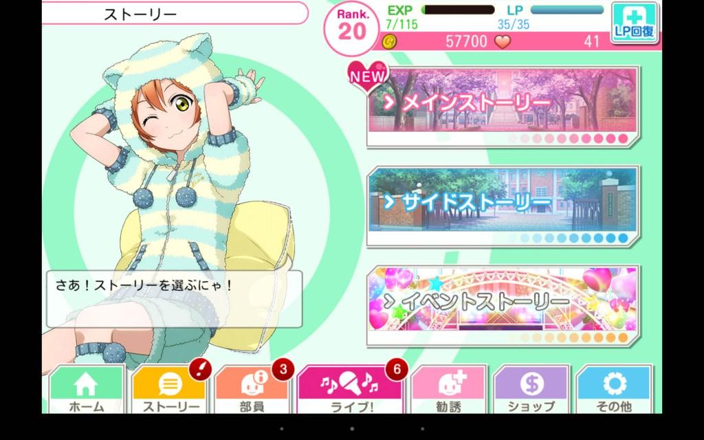 Screenshot_2014-10-12-14-35-59