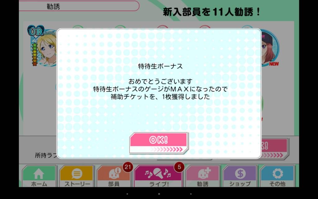 Screenshot_2014-10-19-01-43-24
