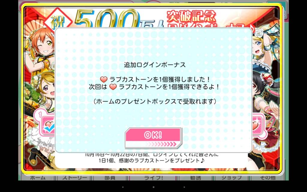 Screenshot_2014-10-21-03-20-11
