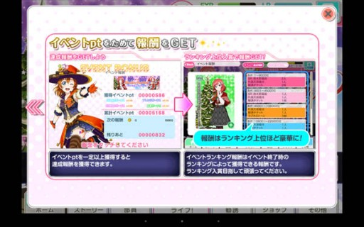 Screenshot_2014-12-05-17-45-22