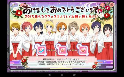 Screenshot_2015-01-01-09-01-59