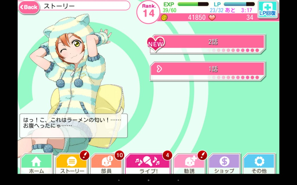 Screenshot_2014-10-01-02-05-03