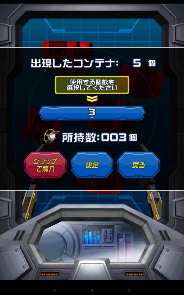 Screenshot_2014-10-10-01-42-28