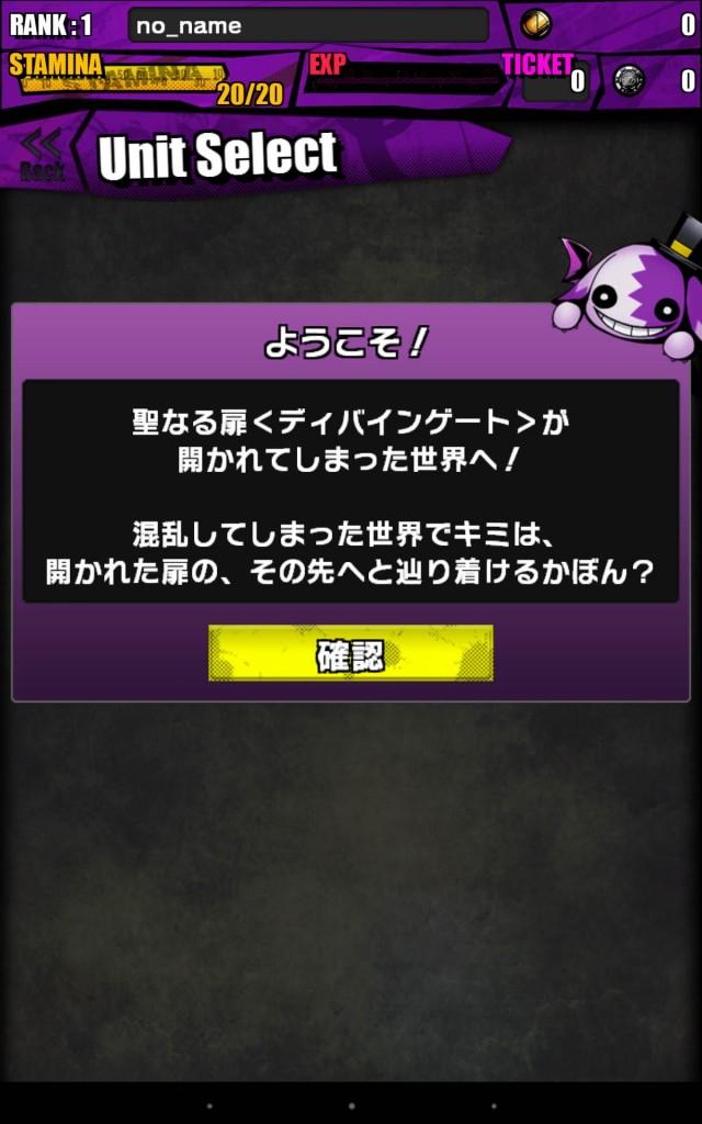 Screenshot_2014-10-19-13-32-55