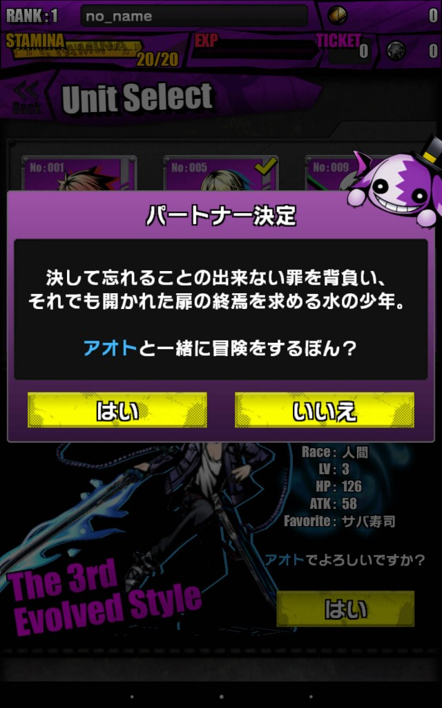 Screenshot_2014-10-19-13-33-25