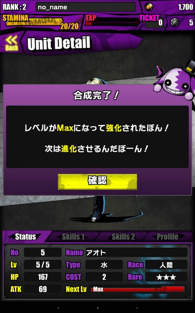 Screenshot_2014-10-19-13-39-36