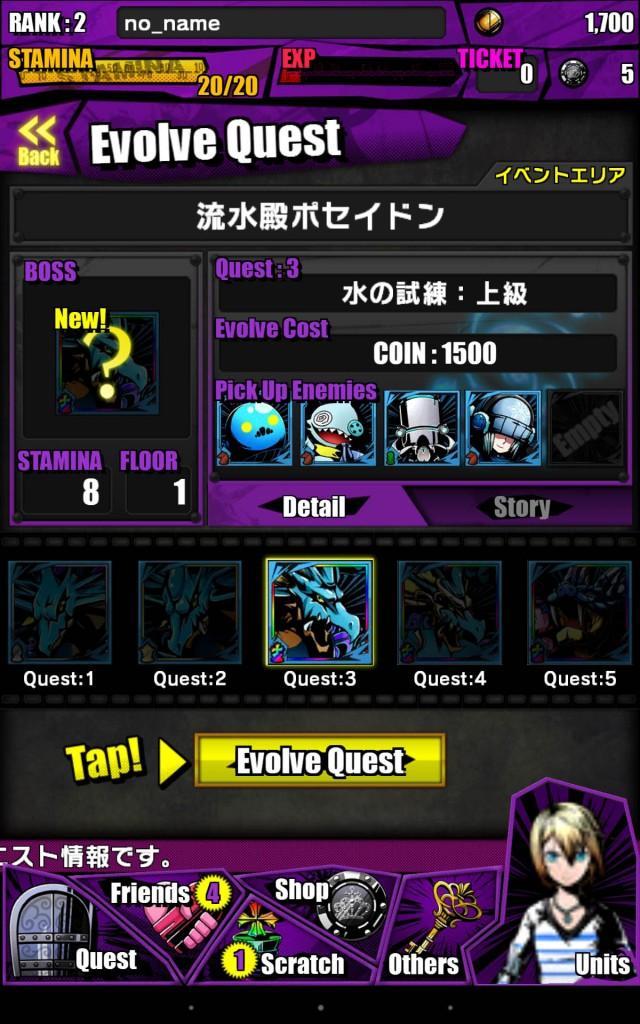 Screenshot_2014-10-19-13-40-09