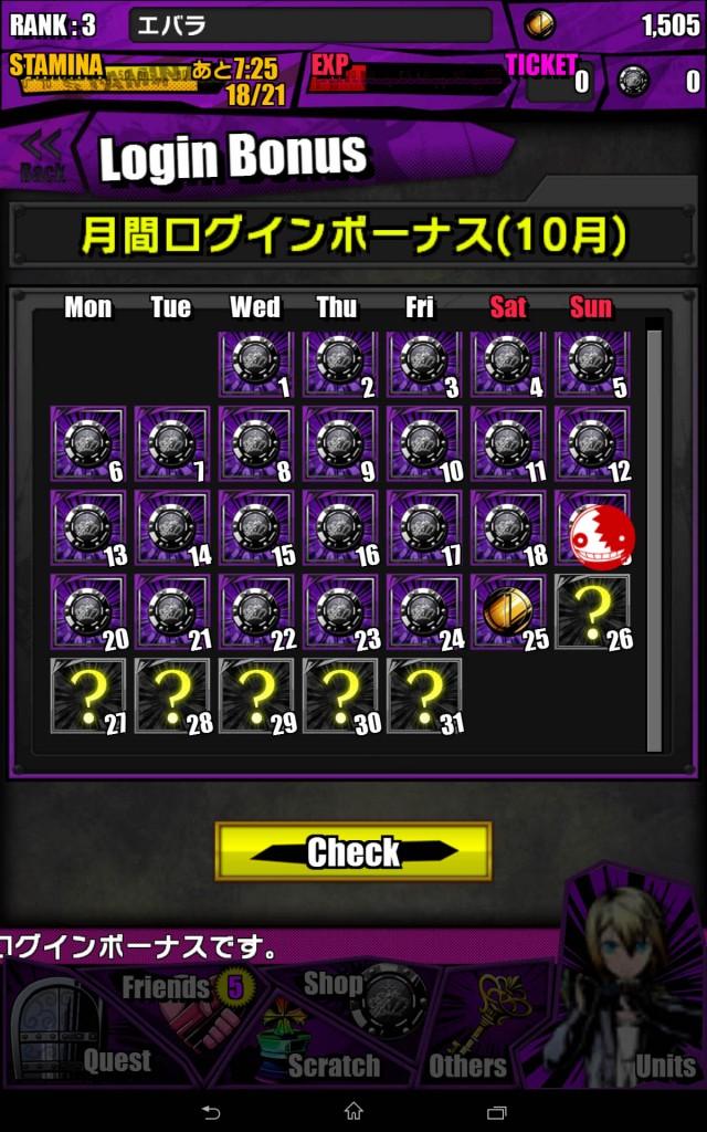 Screenshot_2014-10-19-13-45-52