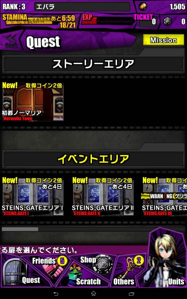 Screenshot_2014-10-19-13-46-19