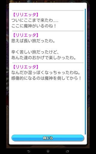 Screenshot_2015-01-13-22-15-50