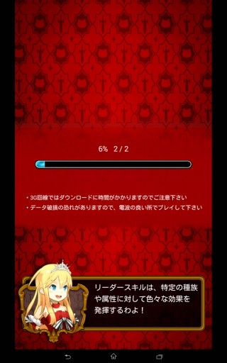 Screenshot_2015-01-13-22-20-35