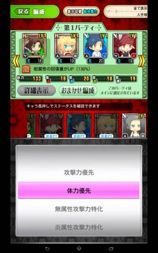 Screenshot_2015-01-13-22-22-18