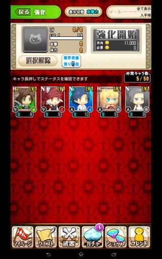 Screenshot_2015-01-13-22-23-27