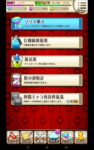 Screenshot_2015-01-13-22-28-19